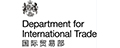 国际贸易部
